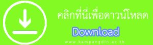 kpp-download